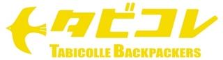 tabicolle_yel_1.jpg